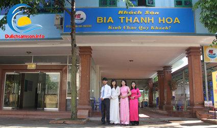 Mặt tiền khách sạn Bia Thanh Hoa Sầm Sơn